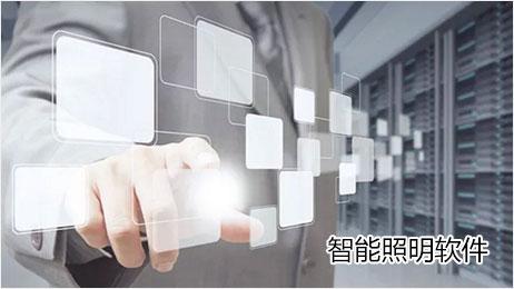 智能乐虎国际登陆软件