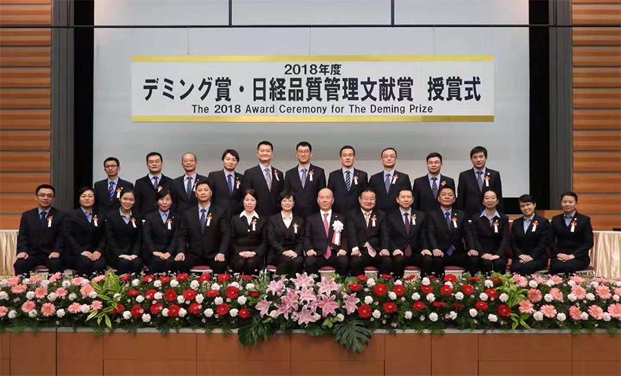 900-公司领导仪式合影.jpg