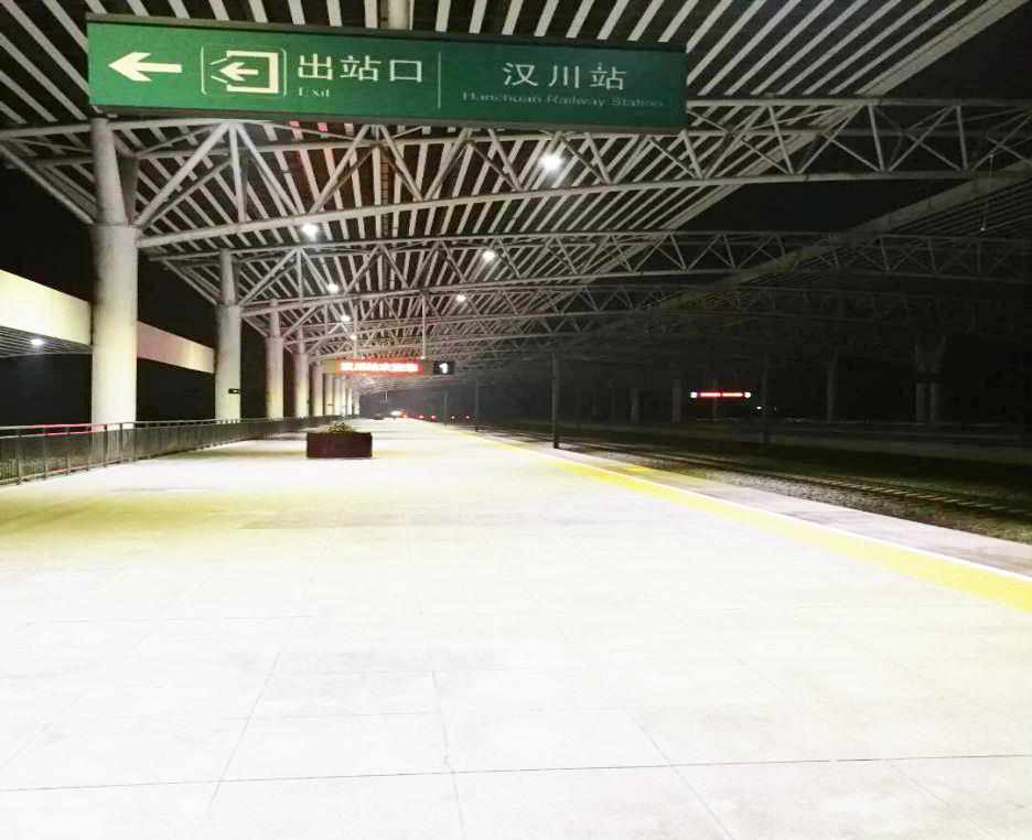 汉川站-改造后2.jpg
