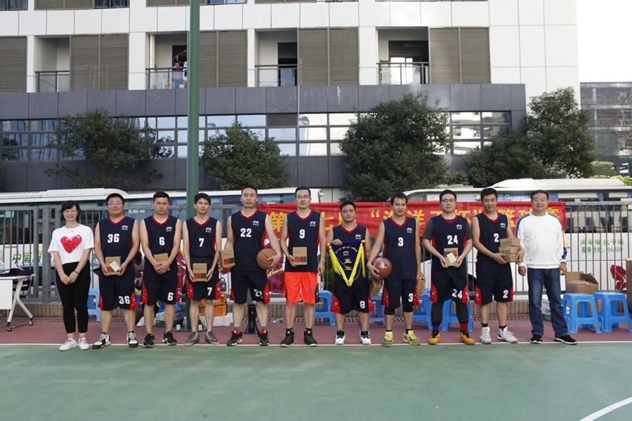 篮球2.jpg